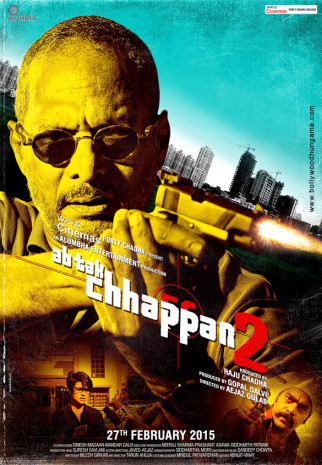 First Look Of The Movie Ab Tak Chhappan 2