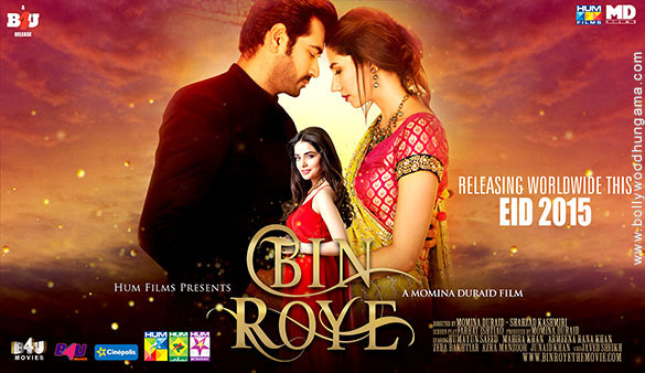 First Look Of The Movie Bin Roye (Pakistani)