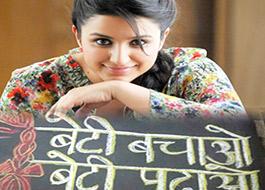 Parineeti Chopra chosen as brand ambassador of Haryana's 'Beti Bachao, Beti Padhao' campaign