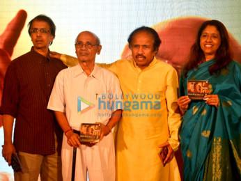 Ananth Narayan Mahadevan, Dr L Subramaniam, Kavita Krishnamurthy