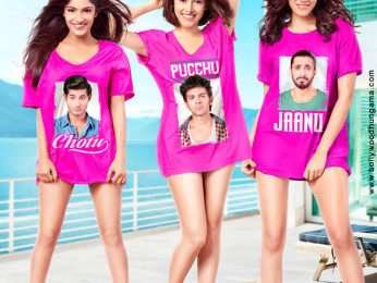 First Look Of The Movie Pyaar Ka Punchnama 2
