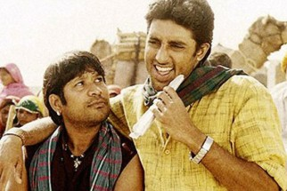 Movie Still From The Film Mumbai Se Aaya Mera Dost Featuring Abhishek Bachchan
