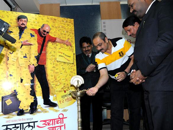 First look launch of 'Chhodo Kal Ki Baatein'
