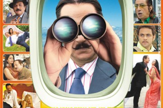 First Look Of The Movie Mr. Bhatti on Chutti