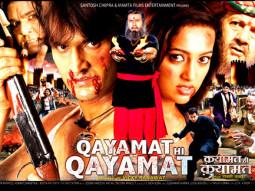 First Look Of The Movie Qayamat Hi Qayamat