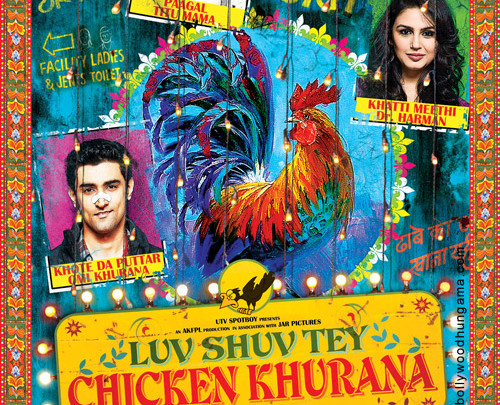 First Look Of The Movie Luv Shuv Tey Chicken Khurana