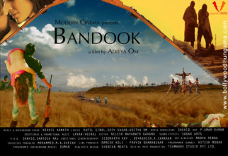 First Look Of The Movie Bandook