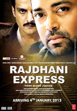First Look Of The Movie Rajdhani Express