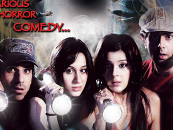 First Look Of The Movie Bachao