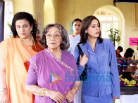Movie Still From The Film Detective Naani Featuring Ava Mukherji