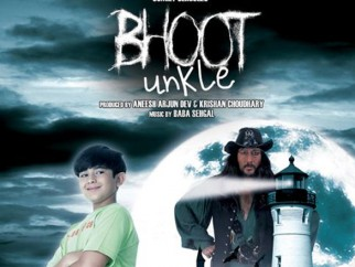 First Look Of The Movie Bhoot Unkle