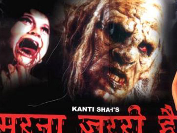 First Look Of The Movie Marna Zaroori Hai