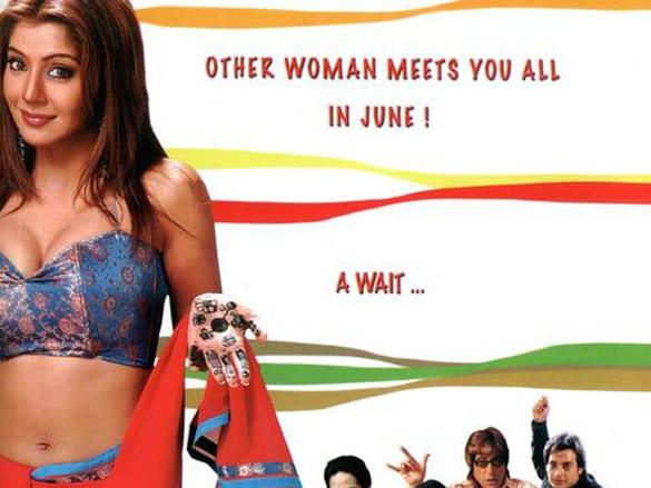 First Look Of The Movie Meri Life Mein Uski Wife