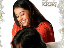 First Look Of The Movie Vivah