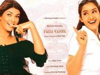First Look Of The Movie Paisa Vasool