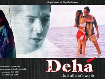 First Look Of The Movie Deha