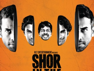 First Look Of The Movie Shor In The City