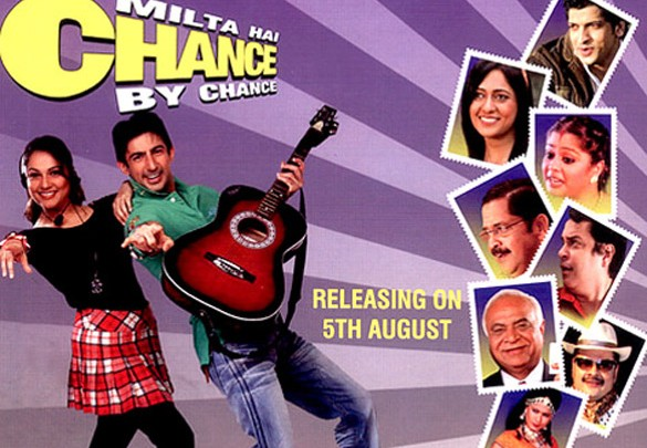 First Look Of The Movie Milta Hai Chance By Chance