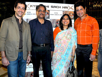 Photo Of Y.P. Singh,Abha Singh,Bobby Vats From The Audio release of 'Kya Yahi Sach Hai' and 'Carnage By Angels' book launch