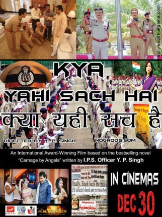 First Look Of The Movie Kya Yahi Sach Hai
