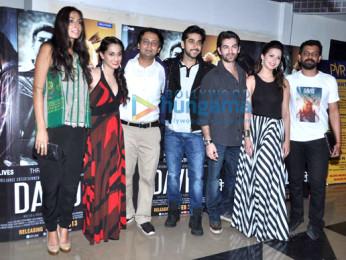 Monica Dogra, Shweta Pandit, Vinay Virmani, Neil Nitin Mukesh, Isha Sharwani, Bejoy Nambiar