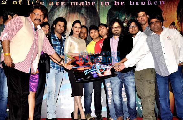 Shravan Rathod, Supriya Kumari, Rajan Verma, Veena Malik, Rajiv S. Ruia, Amjad, Nadeem, Pritam Chakraborty, Vivek Kar, Murli Sharma, Sachindra