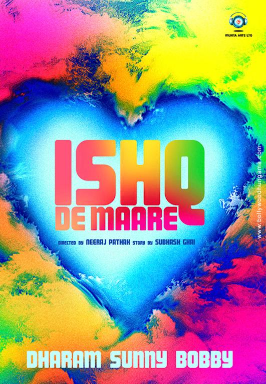 Ishq De Maare Cover