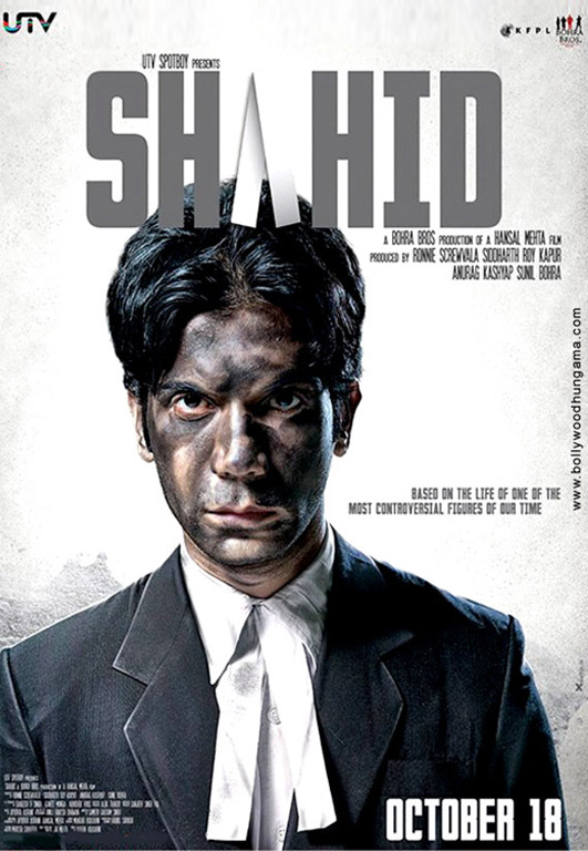 Shahid Cover
