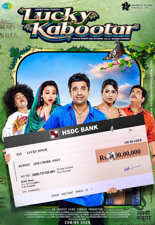 Lucky Kabootar Cover