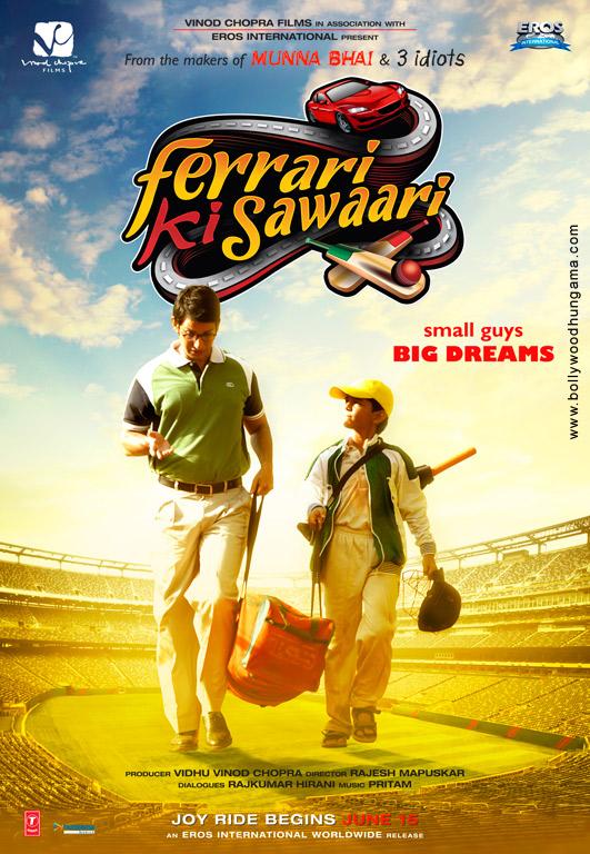 Ferrari Ki Sawaari Cover