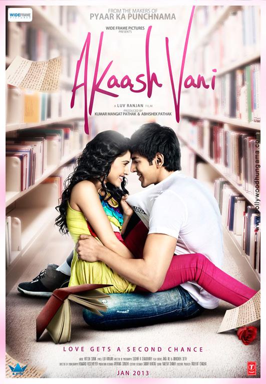 AkaashVani Cover