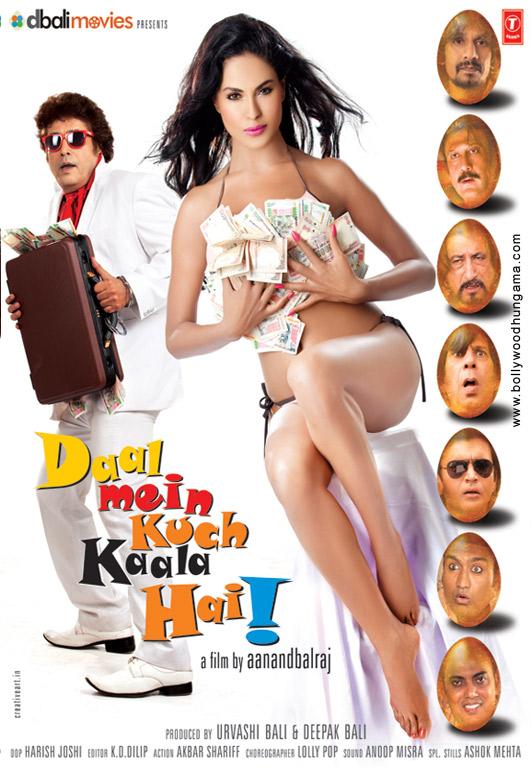 Daal Mein Kuch Kaala Hai! Cover