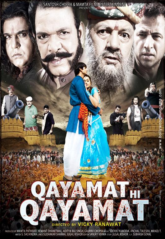 Qayamat Hi Qayamat Cover