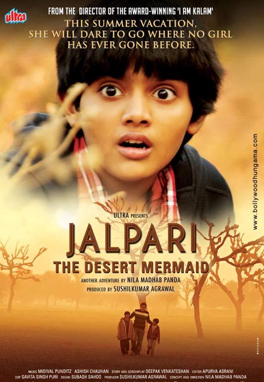 Jalpari Cover