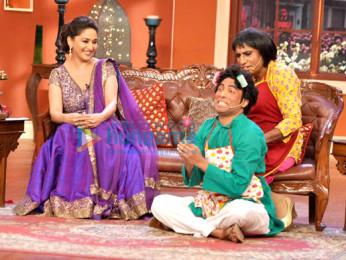 Madhuri Dixit, Chandan Prabhakar, Raju Srivastava