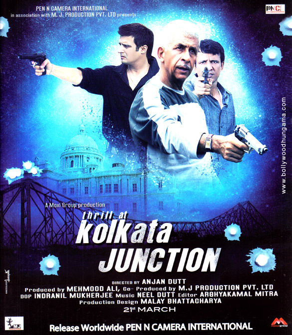 First Look Of The Movie Kolkata Junction