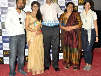 Namit Das, Taranjeet, Rajat Kapoor, Seema Bhargava, Maya Sarao