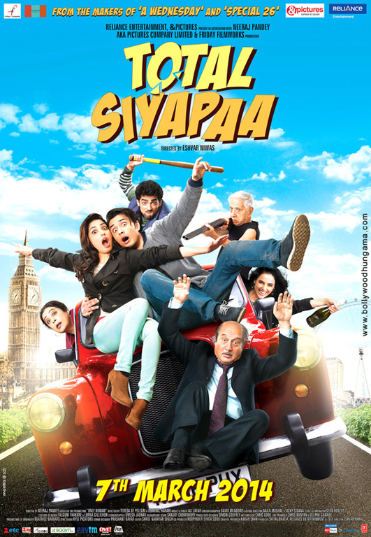 Total Siyapaa Cover