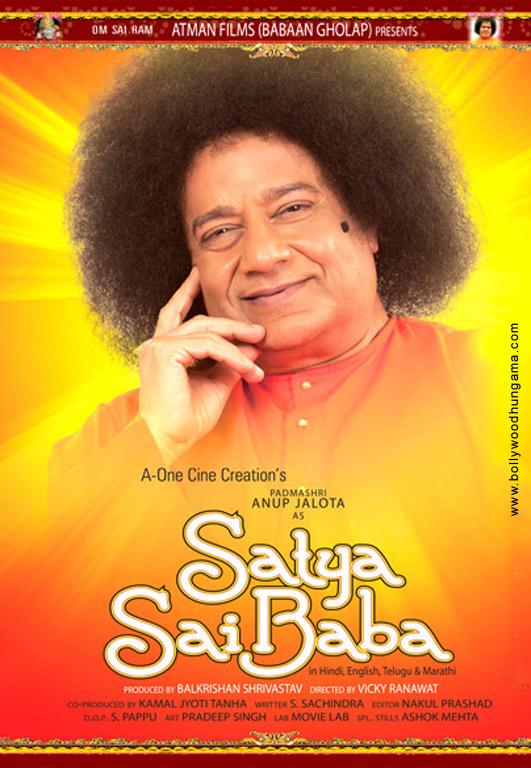 Satya Sai Baba Cover
