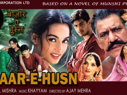 First Look Of The Movie Bazaar-E-Husn