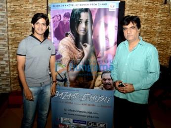 Jeet Goshwami, Ajay Mehra