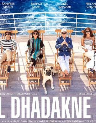 Dil Dhadakne Do Cover