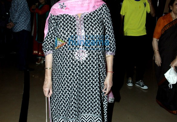 Gita Siddharth