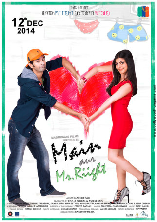 First Look Of The Movie Main Aur Mr. Riight