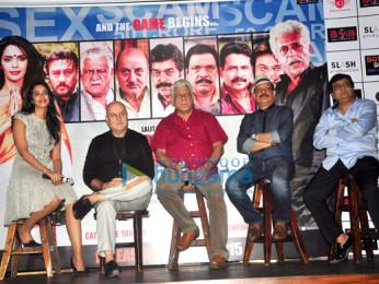 Mallika Sherawat, Anupam Kher, Om Puri, Govind Namdev, K.C. Bokadia