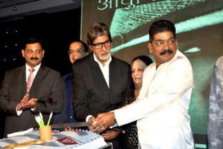 Photo Of Vidhu Vinod Chopra,Amitabh Bachchan,Nitin Chandrakant Desai From The Amitabh Bachchan unveils Nitin Desai's book at his 25th year celebrations