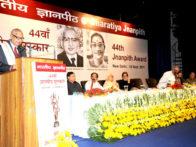 Photo Of Dr. Akhlaq Mohammed Khan Shahryar,Amitabh Bachchan,Gulzar From The Amitabh Bachchan felicitates Shahryar with 44th Jnanpith Award