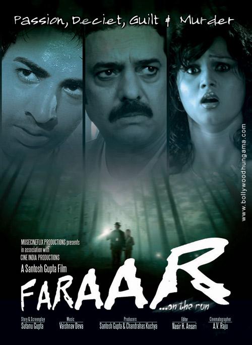 First Look Of The Movie Faraar