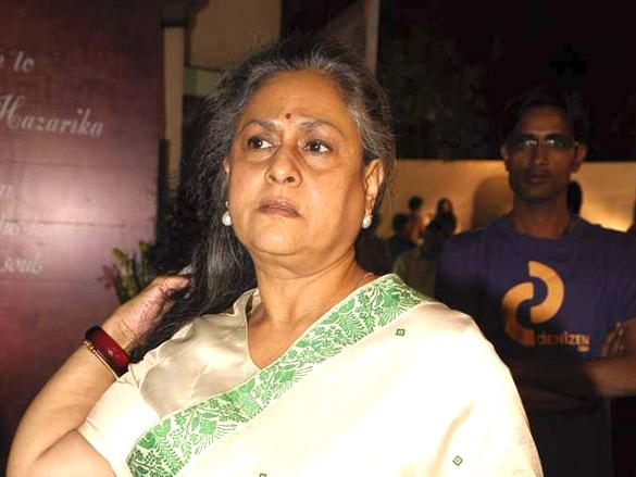 Photo Of Jaya Bachchan From The Jaya Bachchan and Shabana Azmi at Bhupen Hazarika tribute