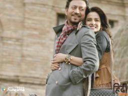 Movie Wallpapers Of The Movie Hindi Medium